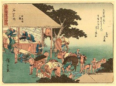 Utagawa Hiroshige: Fifty-three Stations of Tokaido - Ishiyakushi (2) - Artelino
