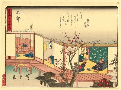 Utagawa Hiroshige: Fifty-three Stations of Tokaido - Ishibe - Artelino