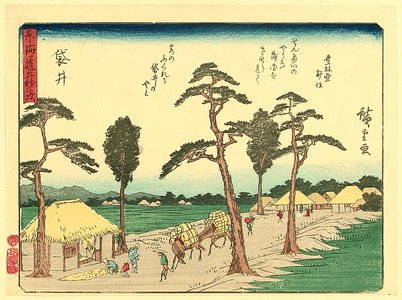 Utagawa Hiroshige: Fifty-three Stations of Tokaido - Fukuroi - Artelino