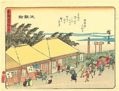 歌川広重: Fifty-three Stations of Tokaido - Chiriu - Artelino