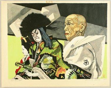 Sekino Junichiro: Eizo and Matsu-o-maru - Bunraku - Artelino