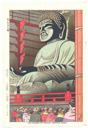 藤島武二: Great Buddha - Artelino