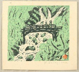 Sasajima Kihei: Collection of Prints - Waterfall and Bridge - Artelino