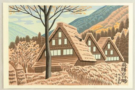 Fujishima Takeji: Village Houses at Shirakawa - Artelino