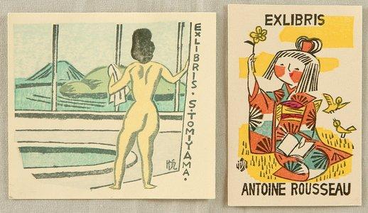 前川千帆: Two 'Ex-Libris' - Artelino