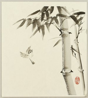 Ito Nisaburo: Sparrow and Bamboo - Artelino
