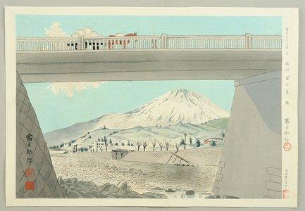 徳力富吉郎: Thirty-six Views of Mt. Fuji - Fujimi Bridge - Artelino