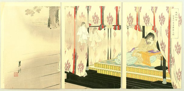 尾形月耕: Emperor Godaigo - Artelino