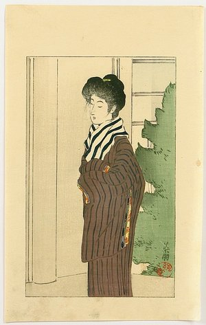 Hirezaki Eiho: Book Illustration - 1 - Artelino