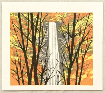 北岡文雄: Waterfall in Autumn - Artelino