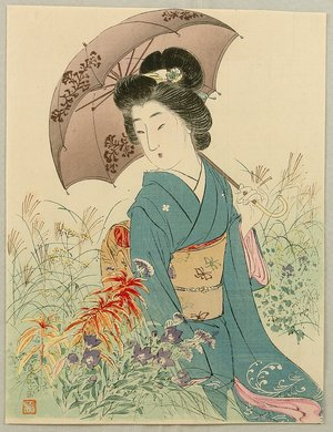 Suzuki Kason: Umbrella - Artelino
