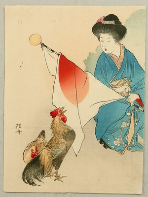 Takeuchi Keishu: Beauty and Rooster - Artelino