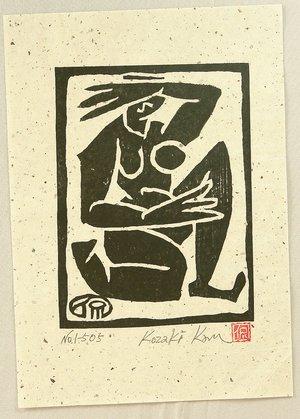 Kozaki Kan: No. 1-505 - Artelino