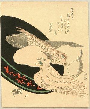 Totoya Hokkei: Delicacies of the Sea - Artelino