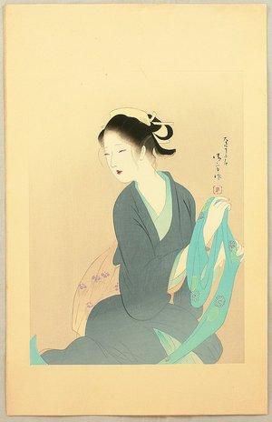 鏑木清方: Osai - Dai Chikamatsu Zenshu - Artelino