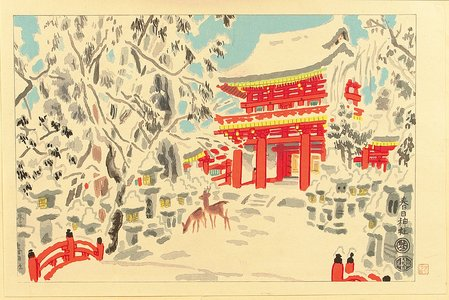 Kotozuka Eiichi: Four Seasons of Nara - Kasuga Shrine in Snow - Artelino