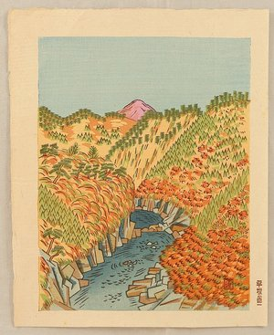 Hiratsuka Unichi: Oku-Tama in Autumn - Artelino