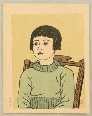 Hiratsuka Unichi: Girl - Artelino