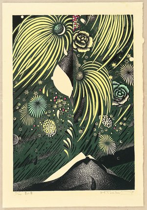 Yoshida Hiroshi: Flowers of the Summer - Artelino