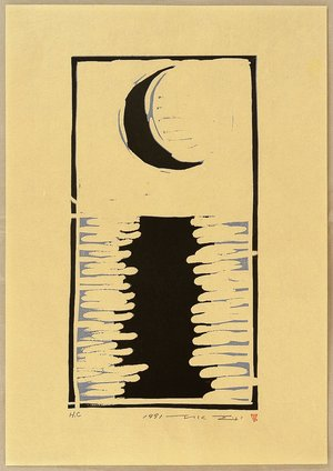 Henmi Takashi: Scenery of Emotions - Crescent Moon - Artelino