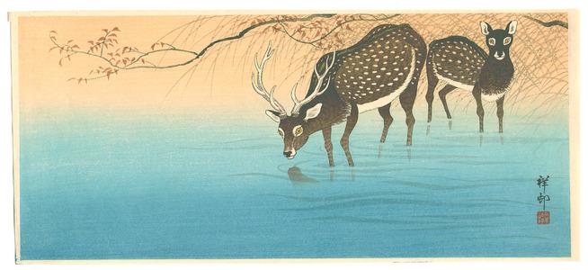 Ohara Koson: Deer in Shallow Water - Artelino