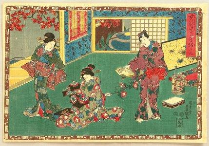 歌川国貞: The Tale of Genji - Chapter 19 - Artelino
