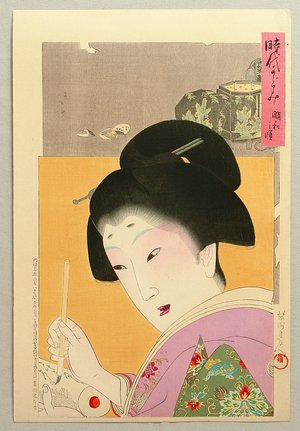 Toyohara Chikanobu: Mirror of the Ages - Meiwa - Artelino