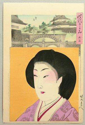 豊原周延: Mirror of the Ages - Meiji - Artelino