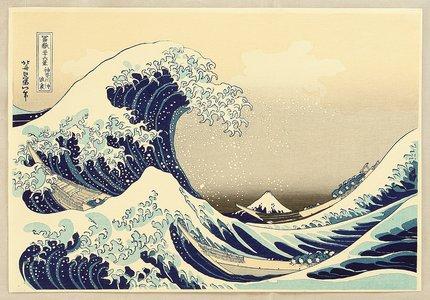 葛飾北斎: Thirty-six Views of Mt.Fuji - The Great Wave - Artelino