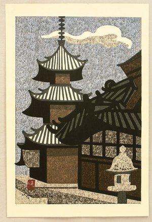 Asai Kiyoshi: Pagoda - Artelino