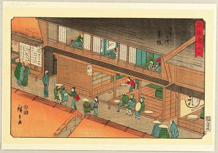 歌川広重: Tokaido Fifty-three Stations (Reisho) - Akasaka - Artelino