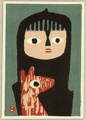 Azechi Umetaro: Girl and Puppy - Artelino