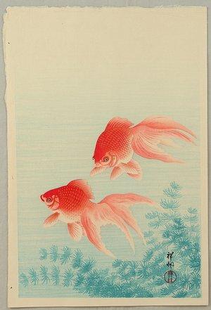 小原古邨: Goldfish - Artelino