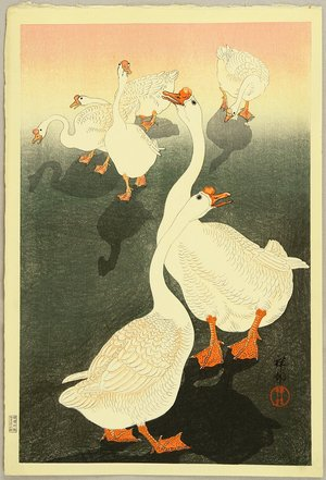 Ohara Koson: Six Geese and Shadows - Artelino