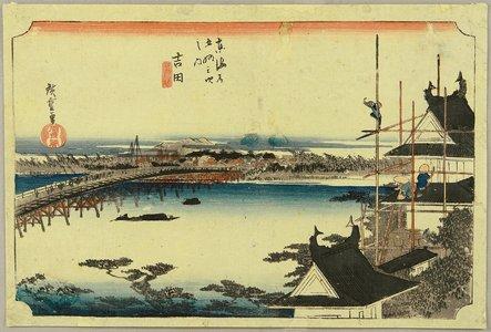 歌川広重: Fifty-three Stations of the Tokaido (Hoeido) - Yoshida - Artelino