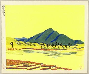 Hiratsuka Unichi: Landscape in Izumo - Artelino