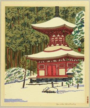Hiratsuka Unichi: Pagoda on Mt. Koya after Snow - Artelino