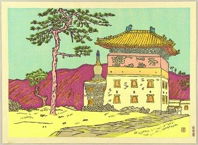 Hiratsuka Unichi: Potara Mausoleum at Shotoku - Artelino