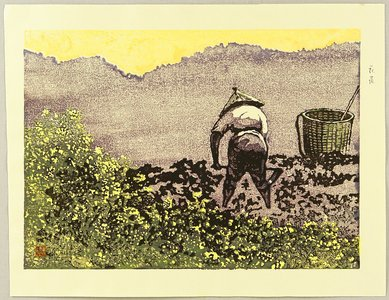 Unknown: Yellow Flowers - Artelino