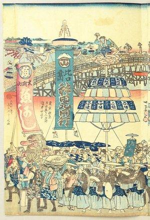 Utagawa Hiroshige III: Festival Procession at Ryogoku - Artelino
