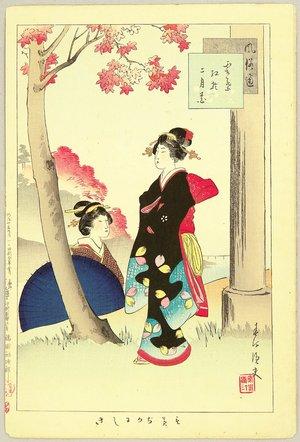 Miyagawa Shuntei: Fuzoku Tsu - Beauties and Red Maple - Artelino