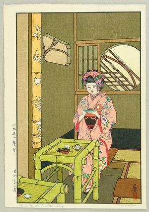 Yoshida Toshi: Sweet Shop in Kyoto - Artelino