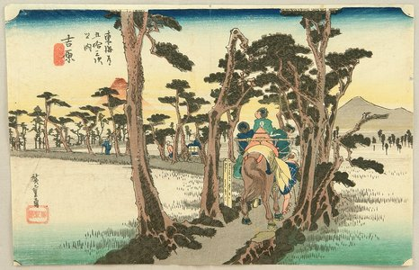 歌川広重: 53 Stations of the Tokaido (Hoeido) - Yoshiwara - Artelino