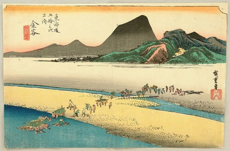 Utagawa Hiroshige: 53 Stations of the Tokaido (Hoeido) - Kanaya - Artelino