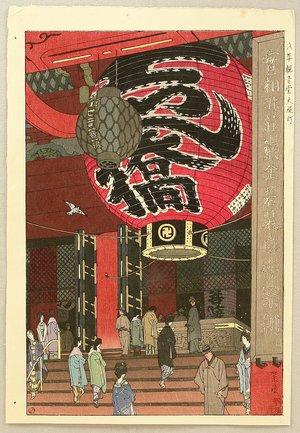 Kasamatsu Shiro: Great Lantern at Asakusa - Artelino