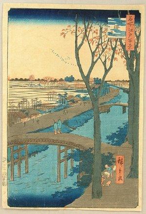 Utagawa Hiroshige: One Hundred Famous Views of Edo - Koume Embankment - Artelino