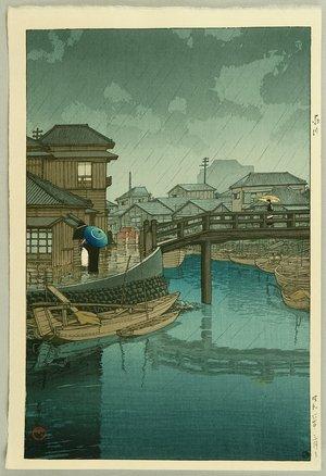 川瀬巴水: Collection of Views of Tokaido - Shinagawa - Artelino
