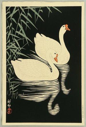 Ohara Koson: Swan and Reeds - Artelino