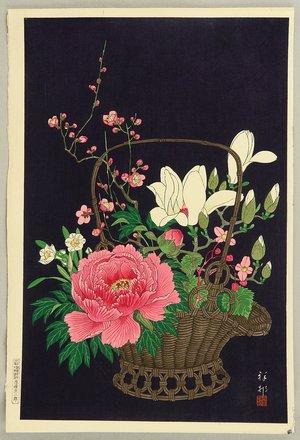 小原古邨: Basket of Flowers - Artelino