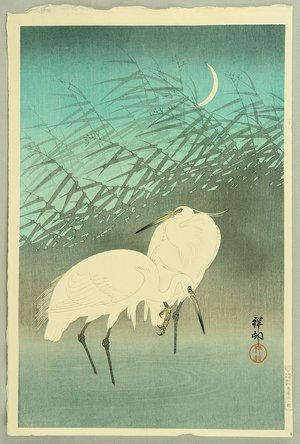 Ohara Koson: Egrets and Crescent Moon - Artelino